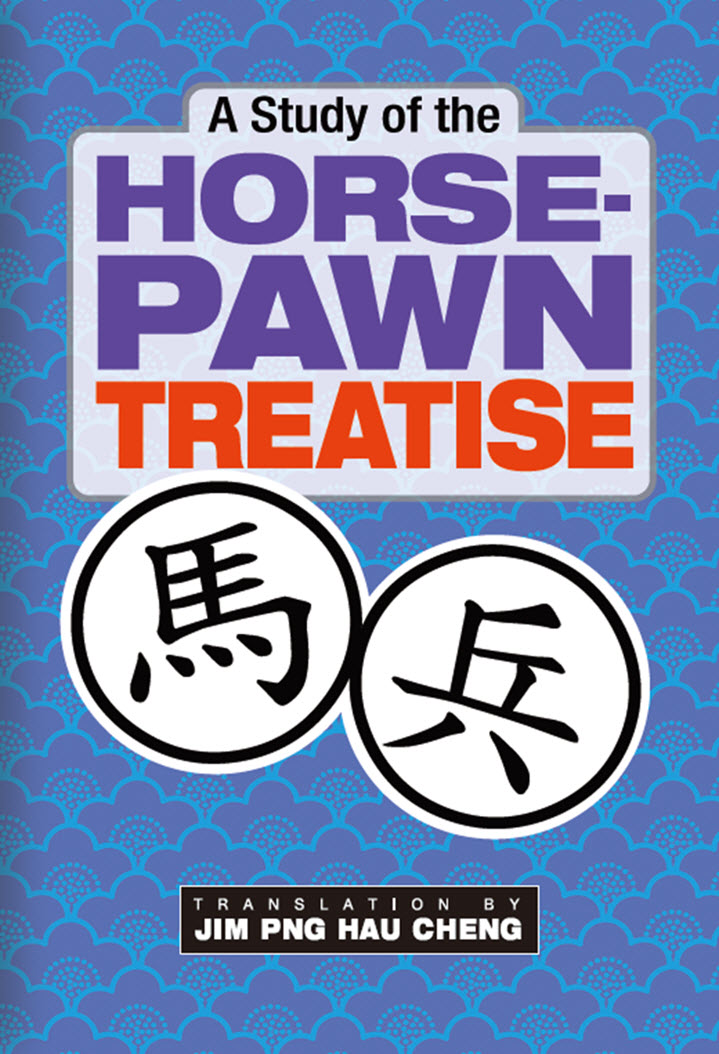 A Study of the Horse Pawn Treatise