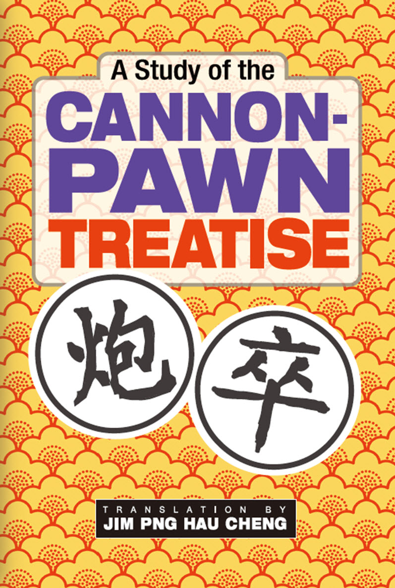 A Study of the Cannon-Pawn Treatise