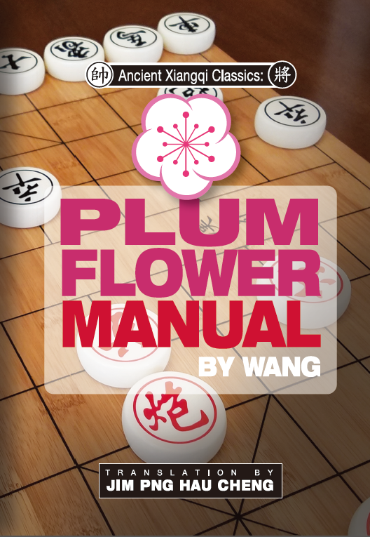 plumflower manual ebook