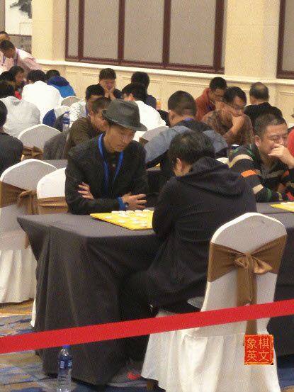 Da He Yun Xiangqi Team Tournament