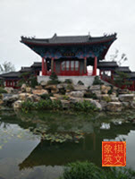 Palace architecture in Henan park