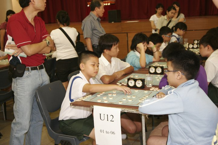 2011 Singapore Char Yong Cup Xiangqi Competition