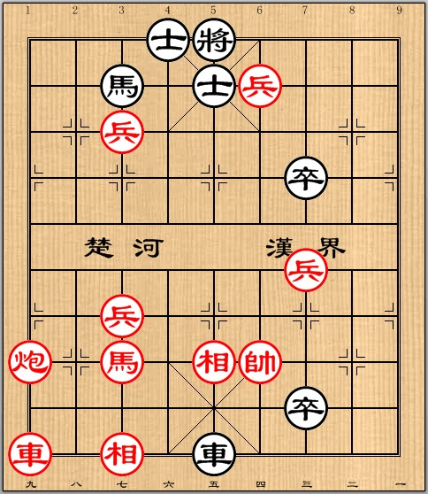 Elegant Pastime Manual Volume 1 Board 42 參辰卯酉