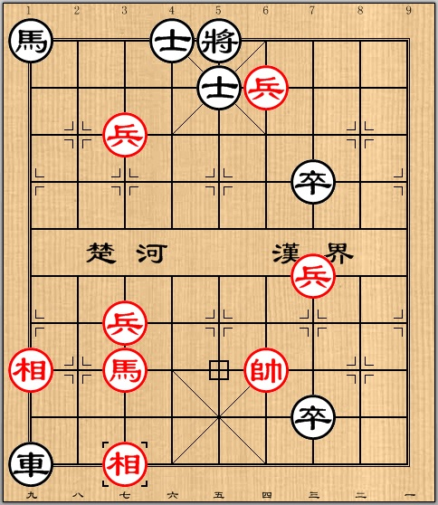 Elegant Pastime Manual Volume 1 Board 42 參辰卯酉 ending position