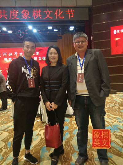GM Guo Liping and the Webmaster (right)