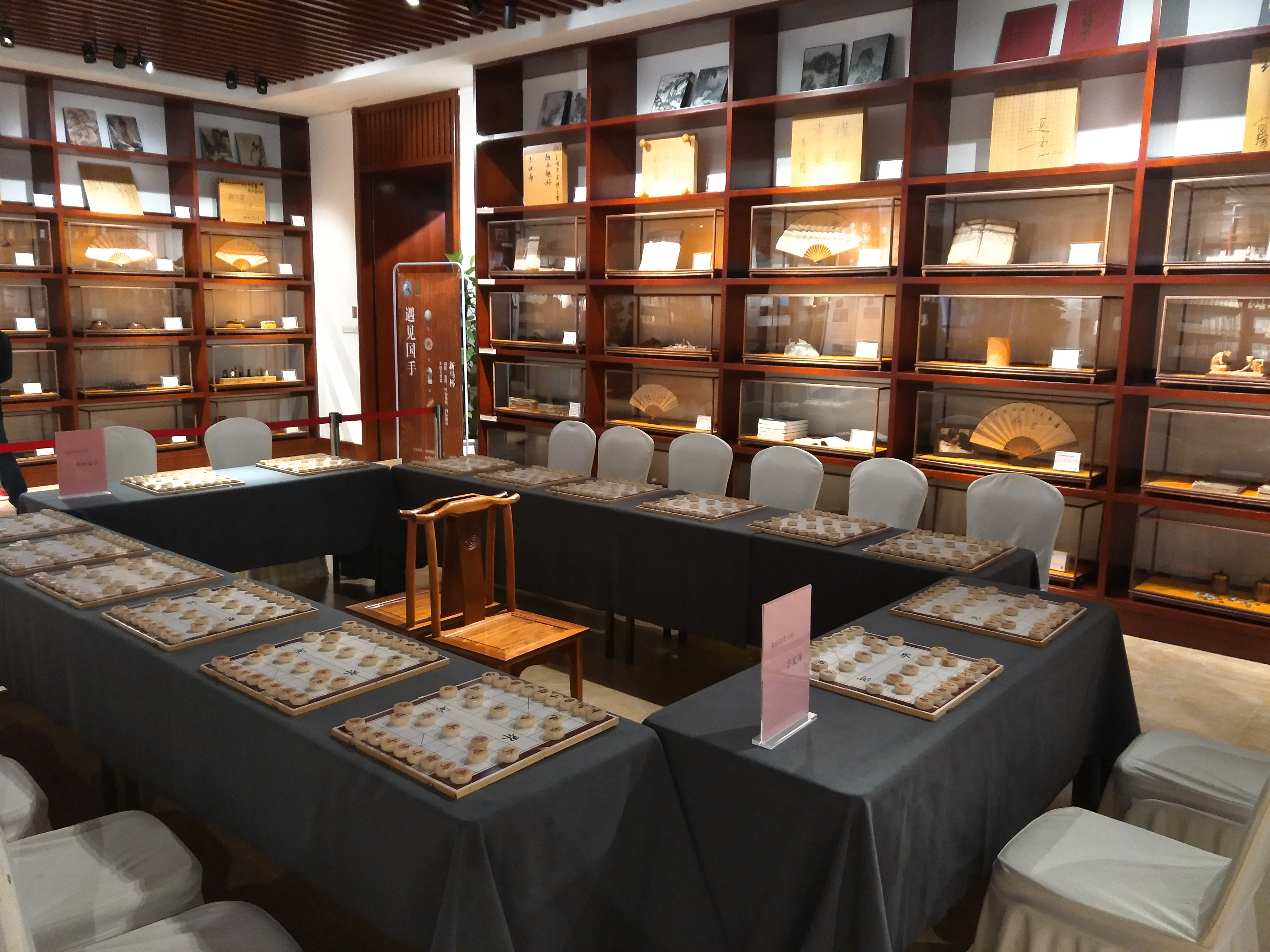 Simultaneous Xiangqi Exhibition Venue in Hangzhou China